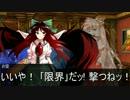 【東方卓遊戯】 さとりとサタスペ卓上日話0-1 【サタスペ】