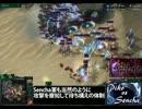 starcraft2超初心者向けJCGすたくら大会でSenchaさんと対戦動画16