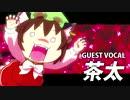【第十回 博麗神社例大祭】AGGRESSIVE GLITTER【AGGRESSIVE BEAT CIRCLE】