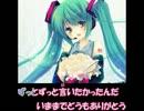 【ニコカラ】 面と向かってありがとうと… 母の日Ver (On Vocal)