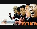 サッカー日本代表を応援しています