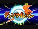 【超次元MMDドラマ】ゲンソウイレブン #04-予告編【東方+イナイレ】 thumbnail