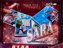 「SARA」(320kbps)CRシティーハンター~合言葉はXYZ~より