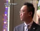 【新唐人】中国富裕層の意識変化「資産保護」