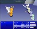 【懐かしい良フラッシュ】AAファンタジー全シリーズプレイ動画