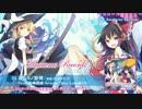 【例大祭】Amateras Records Best Vol.1 クロスフェードデモ【東方】 thumbnail