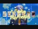 【合唱】Song 4 u【選択が未来を紡ぐRPG】