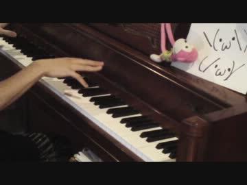 【ニャル子さんWOP】「恋は渾沌の隷也」を弾いてみた【ピアノ】