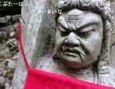 20130513-2 NER=ネル 【外配信】高尾山の