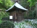 埼玉県比企郡ときがわ町 慈光寺開山塔 重要文化財