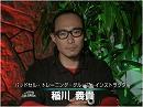 【戦闘者】稲川義貴 Part1:戦闘と格闘の