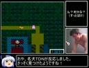 FC版DQ4RTA_7時間2分39秒_Part4/13