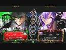 【五井チャリ】0424ブレイブルー 魔王(ハ