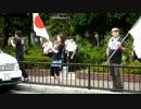 【蔵出しシリーズ】2011/9/24住道告知街宣 代理うp【その2】