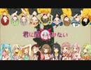 【合唱コラボ】魔法少女幸福論【18人+Ⅱ】