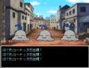 ニコニコワールド 第九幕 シーン2