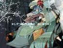 【KAITO V3】眠り続ける。【オリジナル】