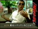 週刊少年「藤子不二雄A」 2/4