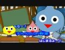 【DQMJ】SSSクエストpart⑨「強制乱舞」【実況動画】