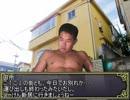 下北沢から引っ越した先輩①