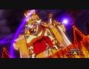 【遊戯王ZEXALサントラ】デステニーレオのテーマ【牙をむく紋章獣】