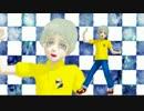 【MMDタイバニ】ご機嫌な小ユーリちゃんをフライングゲット【配布】