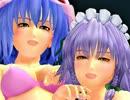 【MMD】kiss me 愛してる【豊満な体が好きな人向け】 thumbnail