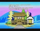 【KAITO】Ninja survive【オリジナル曲】