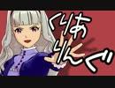 お姫ちんが亜美とガンダムオンラインを遊ぶ動画9【伍長】
