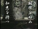 【実況】 ワ ン ダ と 巨 像 -Shadow of the Colossus- 【6体目】