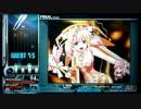 【beatmania IIDX】 キャトられ♥恋はモ〜