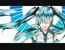 【ニコカラ】 ミクオリア (On Vocal) 【ぼろぞー】