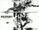"""[100分間耐久]メタルギアソリッド2 Yell """"Dead Cell"""" +Harrier"""