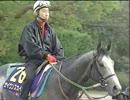 1998 第59回 菊花賞