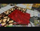 ゆっくり工魔クラフトPart35【minecraft1.