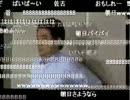 【橋下徹】朝日の記者にブチ切れ・日本軍の性奴隷について