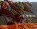 Lost Promise(桃音モモオリジナル曲)