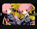 【重音テト・重音テッド】Devil's Waltz【オリジナル変態用BGM】