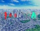 【第七次ウソm@s祭り】春香とミク 予告