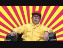 5WAKUWAKUさん thumbnail