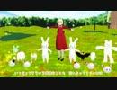【APヘタリアMMD】リヒと動物と飼い主でシュレディンガイガーのこねこ