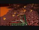 【Minecraft】カタストロフィクラフト 5【Voiceloid+】