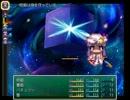 【RPGツクール】永夜狂月抄EP3 PV1.5