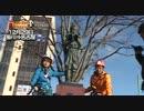 【P-martTV】東京-三重400Km 自転車の旅[GOGO!Bicycle!]#006