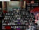 [東方風神録] Extra 霊夢A どうしてもケロちゃんが倒せない人向け (2/2)