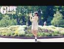 【電波゜】GIFT【一周年記念に踊ってみた】
