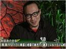 【戦闘者】稲川義貴 Part3:戦闘と格闘の