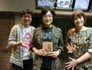町山智浩さん来日ウィーク(2013.5)その①~たまむすび
