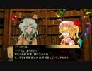 【東方卓遊戯】地霊殿のオオサカ奇譚 その零【サタスペ】