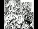 ジョジョの奇妙な冒険 OVER HEAVEN 朗読5